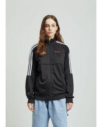 Gosha Rubchinskiy - Adidas Tracktop Jacket - Lyst
