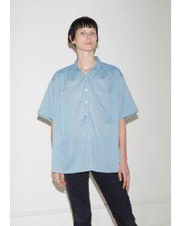 6397 - Shirred Cotton Shirt - Lyst