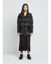 Junya Watanabe - Wool Blend Jacquard Knit Cardigan - Lyst