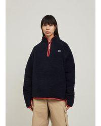 Martine Rose - Fleece Track Sweatshirt - Lyst