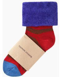 Tsumori Chisato | Stripe Fur Socks | Lyst