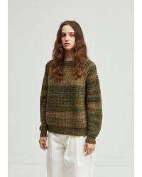 Gosha Rubchinskiy - Speckled Wool Jumper - Lyst