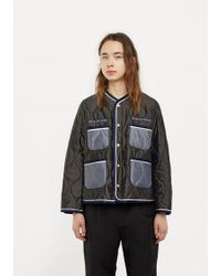 Undercover - Quilted Jacket With Flower Patch - Lyst