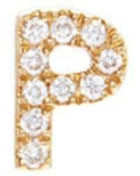 Loquet London - Diamond 18k Yellow Gold Letter Charm – P - Lyst