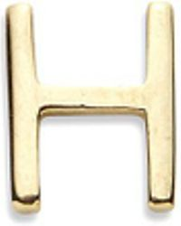 Loquet London - 18k Yellow Gold Letter Charm - H - Lyst
