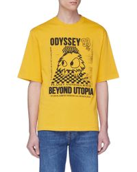 McQ - 'rave Monster' Print T-shirt - Lyst