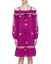Figue - 'mirella' Stripe Silk Crepe Off-shoulder Dress - Lyst