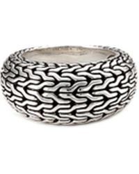 John Hardy - Silver Chain Effect Dome Ring - Lyst