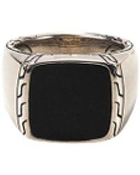 John Hardy - Jade Silver Signet Ring - Lyst