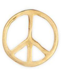 Loquet London - 'peace' 18k Yellow Gold Charm – Serenity - Lyst