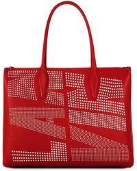 Lanvin - Medium Leather Shopper Tote Bag - Lyst