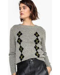 La Redoute - Boat Neck Jumper/sweater With Diamond Jacquard Design - Lyst