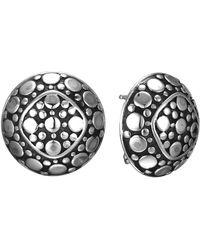 John Hardy - Dot Round Stud Earrings - Lyst