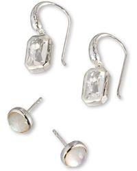Ippolita - Rock Candy Quartz Stud & Dangle Earring Set - Lyst