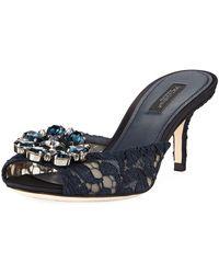 f85275d926a Dolce   Gabbana - Keria Jeweled Lace Low-heel Slide Sandals Navy - Lyst