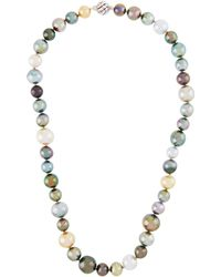 Belpearl - 14k White Gold Multicolor Tahitian Pearl Necklace - Lyst