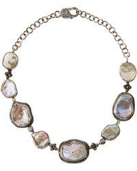 Bavna - Baroque Pearl & Diamond Collar Necklace - Lyst