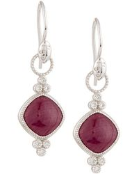Jude Frances - Provence 18k Double Trio Drop Earrings With Cushion Ruby - Lyst