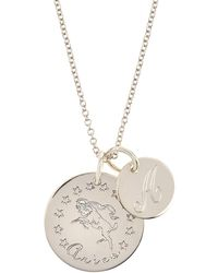 Emily & Ashley - Sterling Silver Customizable Charm Necklace - Lyst