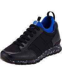 Prada - Men's Speckled Nylon & Leather Trainer Sneakers - Lyst