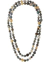 Belpearl - 14k White Gold Long Tahitian & South Sea Pearl Necklace - Lyst
