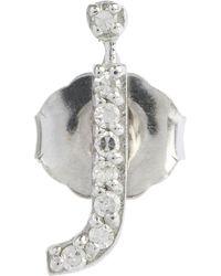 KC Designs - Diamond J Single Stud Earring - Lyst