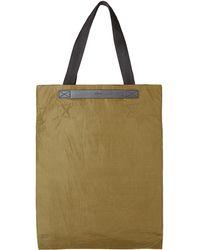 Mismo - M/s Flair Nylon Tote Bag - Lyst