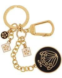 Liberty - Iphis Enamel Chain Keyring - Lyst