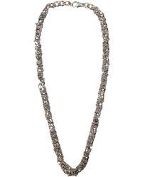 Emanuele Bicocchi - Chain Necklace - Lyst
