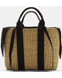 Muuñ - Caba P Basket Bag In Beige And Black - Lyst