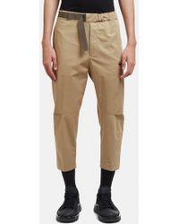 OAMC - Cropped Cal Pants In Beige - Lyst