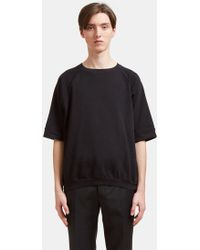 Aiezen - Men's Short Sleeved Crew Neck Cotton Sweatshirt In Black - Lyst