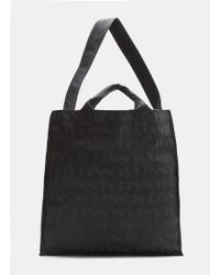 Sunnei - Large Raw Denim Tote Bag In Navy - Lyst
