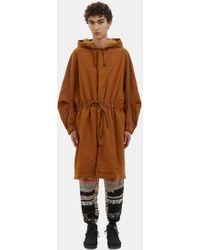 Anntian - Men's Oversized Waxed Parka Coat In Brown - Lyst