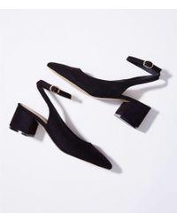 LOFT - Ankle Strap Block Heel Court Shoes - Lyst