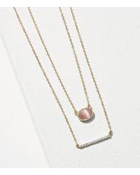 LOFT - Stone Bar Layering Necklace Set - Lyst