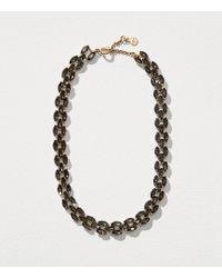 LOFT   Crystal Cluster Necklace   Lyst