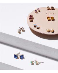 LOFT - Pearlized Stone Stud Earring Set - Lyst