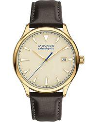 Movado - Heritage Series Calendoplan Analog & Date Watch - Lyst