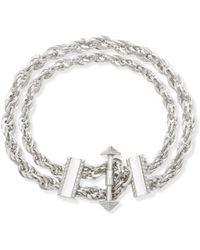 Steve Madden - Double Layer Twisted Rolo Chain Bracelet - Lyst
