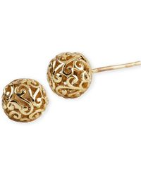 Lord & Taylor - 18 Kt Gold Over Sterling Silver Lace Ball Earrings - Lyst