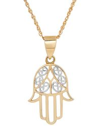Lord & Taylor - 14k Gold Filigree Hamsa Hand Pendant Necklace - Lyst