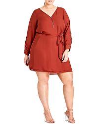 City Chic - Trendy Plus Size Zip-front Tunic Dress - Lyst