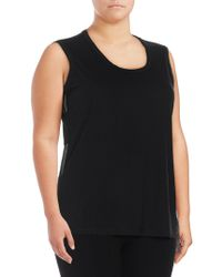 Marc New York - Plus Side-tie Athletic Tank - Lyst