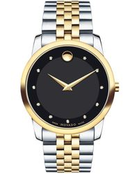 Movado - Museum Classic Two-tone Stainless Steel Diamond Bracelet Watch - Lyst
