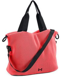 Under Armour - Cinch Mesh Tote - Lyst