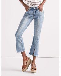 Lucky Brand - Bridgette High Rise Mini Boot Jean In Alamitos - Lyst