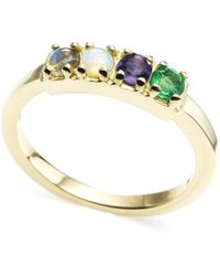 Lulu Frost - Code Word Love Ring 14k Gold - Lyst