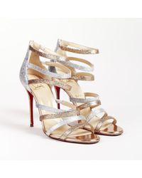 08c6f70d8eb Christian Louboutin - Gold Silver Glitter Strappy