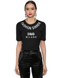 Dolce & Gabbana - Fashion Sinner Printed Jersey T-shirt - Lyst